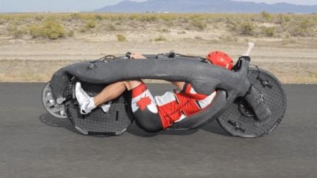 超级自行车问世! 仅需用脚蹬, 时速竟达144公里, 打破世界纪录!