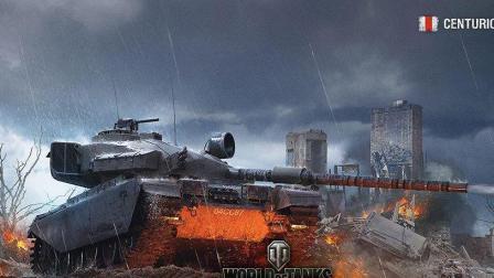 小陶坦克世界: 用颜值碾压你, 百夫长AX万伤拼实力, 新萤火虫药费