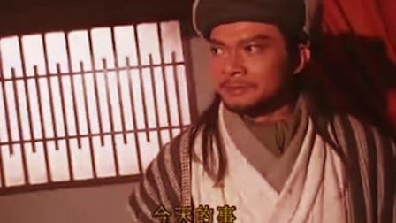 《天龙八部》: 这3位高手能打平乔峰, 其中1位还手下留情了!