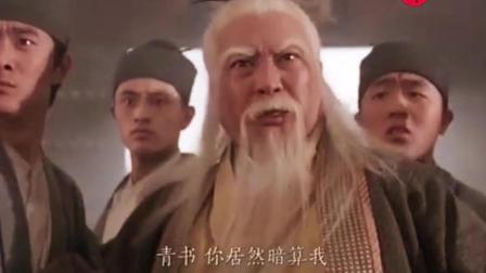 倚天屠龙记张三丰3招拿下玄冥二老, 有多少人认得出他是洪金宝