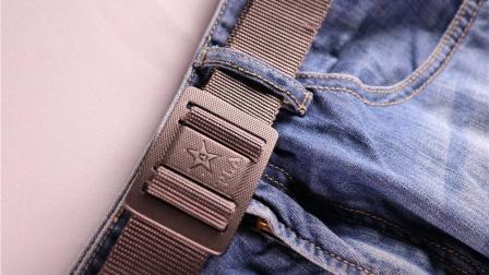 超帅的17式编织内腰带, 高科技设计, 我们的子弟兵有福了