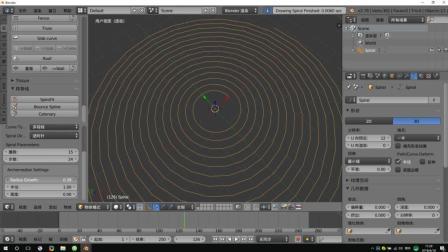 blenderCN-插件总述-002-生成曲线-002-扩展曲线物体生成