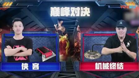 《这! 就是铁甲》高能对决大反转吴尊的格斗机器人侠客PK极速代码辉煌历史!