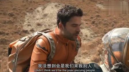 2018最新科幻片《迷失太空》, 飞船坠落外星球, 冒险开始
