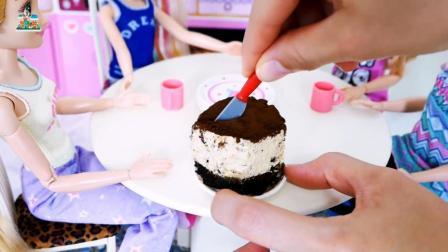 芭比娃娃和姐妹们吃蛋糕, 追风亲子游戏