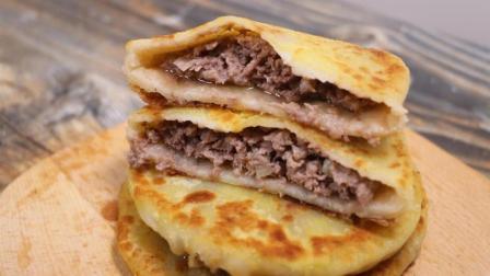牛肉馅饼, 只要学会这一个小诀窍, 保证汤汁爆满、皮薄如纸