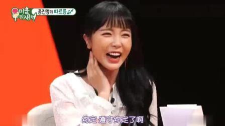 绯闻女友和金钟国打电话 金妈妈无意中透露参加节目内幕 全场爆笑