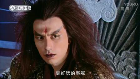 精彩片段《仙剑奇侠传三》, 霍建华演技超赞!