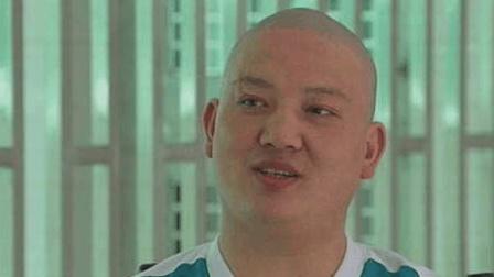 毒枭刘招华有多狂? 竟敢和警方斗智商, 逃亡时故意留名字挑衅!