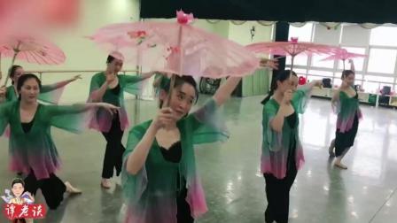周雨奇老师集训舞蹈《画堂春》, 第二排的女士不记得动作