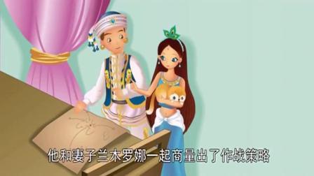 金典童话故事——《孔雀公主》