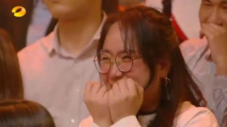 谢娜回归欢快出场, 没想到开口第一句话就让她热泪盈眶!