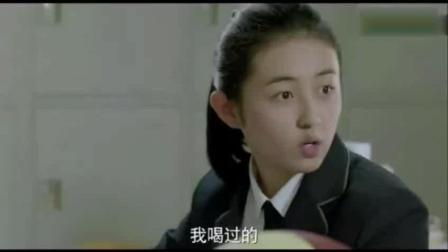 《小别离》男孩对张子枫说: 咱俩已经订了娃娃亲了, 喝一瓶水没关系的