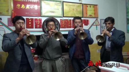 陇东环县唢呐《扬燕麦》