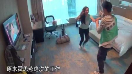 杜江与霍思燕现场演示手撕名牌! 这激烈程度让小嗯哼都看呆了!
