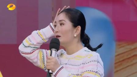 谢娜回归首秀, 以一首《痒》C位出道, 笑哭了!