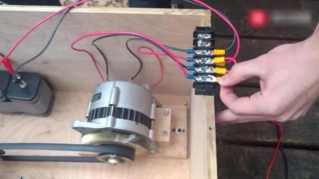 DIY自制家庭应急发电机