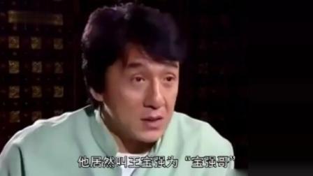 """成龙遇到王宝强开口就喊""""宝强哥"""""""