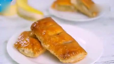 【私房美食】厨房的味道 小孩最爱的零食飞饼香蕉派, 零失误在家制作美食。