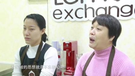 上阵父子兵, 看母女两人如何将一家奶茶店经营得风生水起