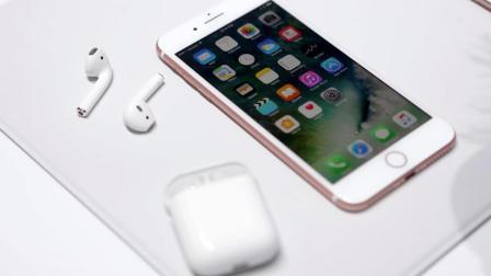 苹果承认iPhone听筒问题 看不惯吃鸡开挂网吧斗殴