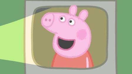 《小猪佩奇》停电后佩奇想了个办法自己制作电视节目