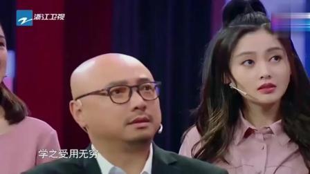 贾玲陈赫一起调侃徐峥导演没头发! 网友大呼: 你们这样真的好吗?