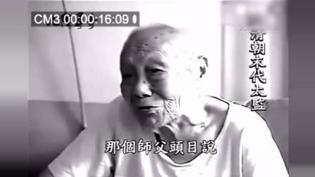 中国最后一个太监孙耀廷, 回忆起溥仪的婚礼和自己的悲剧人生