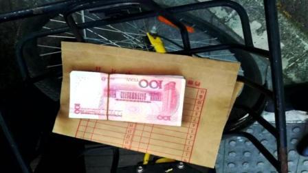 郑州: 餐饮店收银员将8000元现金遗落车筐 幸得巡防员发现