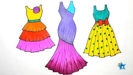 儿童简笔画早教, 小公主可爱连衣裙, 优雅晚礼服绘画