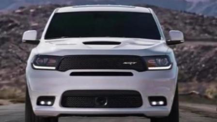 买普拉多要50万? 那我宁愿花60万买这款道奇SUV!
