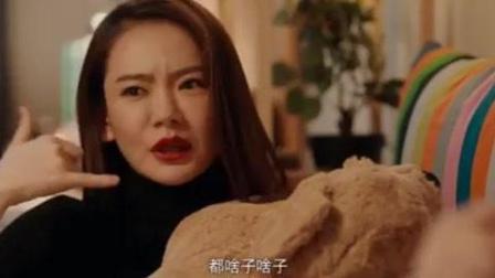 北京女子图鉴: 戚薇大砸乡村方言, 被催生娃