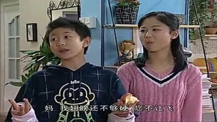 《家有儿女》刘星和小雪全改外国名了, 小雪叫安妮, 猜猜刘星叫什么