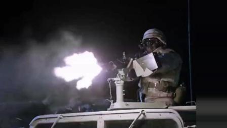回过神的美军巡逻队靠50机枪、夜视仪对付武装分子的夜间突袭, 这就是一种单向的大