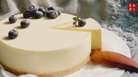 【牛奶慕斯蛋糕】只需要用冰柜就可以做的蛋糕