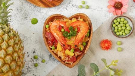 泰式菠萝虾炒饭, 属于夏天的美味