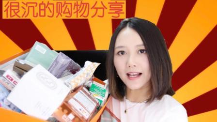 机场免税日本药妆店购物【Orangebeauty】