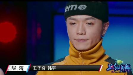 《这! 就是街舞》杨文昊韩宇世纪Battle燃炸了, 为了兄弟的名义战斗!