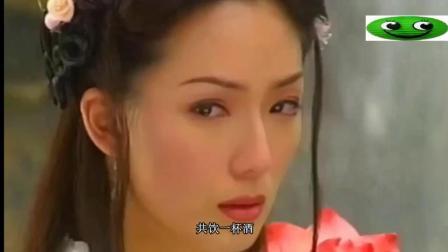 20年前的良心电视剧《东游记》, 主题曲《逍遥游》堪称经典