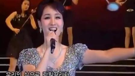 朝鲜牡丹峰乐团汇报演出, 颜值太高了, 秒杀所有韩国女团!