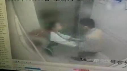 女生遭男子侵犯 男子事后继续做不雅举动