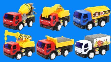 玩具车视频: 工程车搅拌车挖掘机油罐车起重机卡车冷藏车机动车