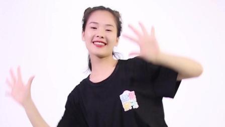 《小跳蛙》幼儿舞蹈 幼儿律动 舞蹈教程