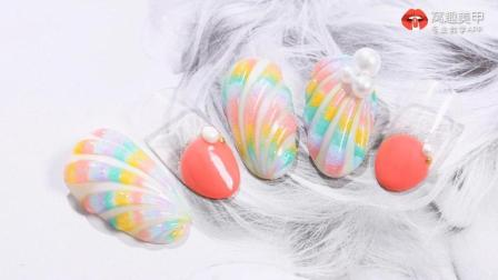 【窝趣美甲】春夏时尚 条纹镂空贝壳纹