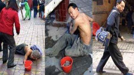 职业乞丐乞讨手段刷新三观, 消费的是钱包, 透支的是爱心