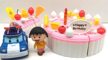玩具乐园变形警车珀利 变形警车珀利邀请小丸子吃蛋糕 变形警车邀请小丸子吃蛋糕
