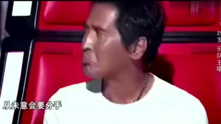 他让很多人都知道了这首老歌, 《中国好声音》欠他一个冠军!