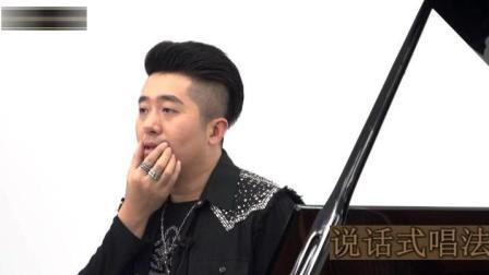 唱歌前开声的方法和唱歌气息练习的方法, 所有歌手都用这个方法