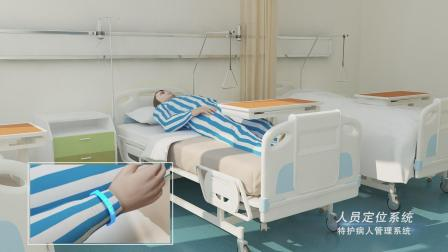 智慧城市医院一卡通解决方案-三维建筑角色动画-巨浪视觉