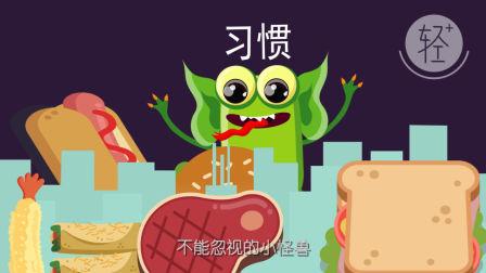 轻加微百科:别让情绪操控了你的食欲
